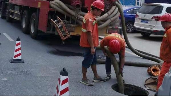 排水管道疏通清淤的常见方式方法