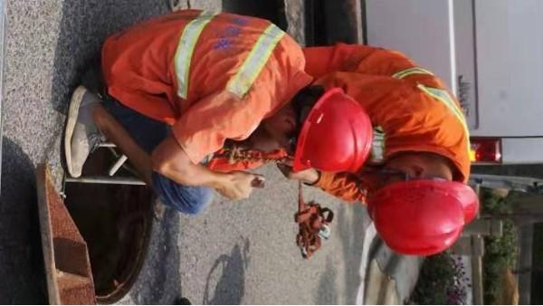 内衬非开挖管道修复技术及其应用分析