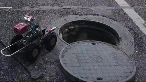 城市地下排水CCTV管道检测机器人检测的分类