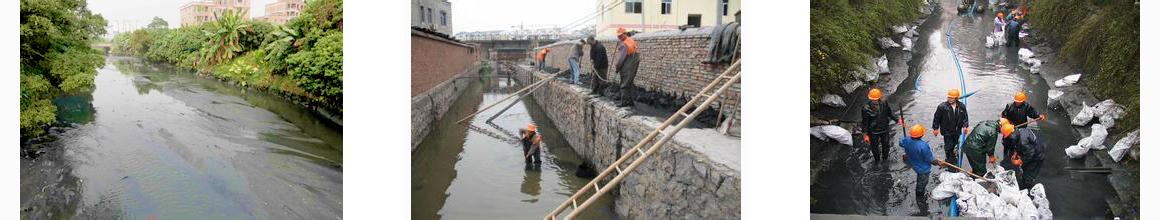 河涌整治养护