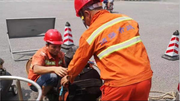 排水管道维护安全技术规程_管道检测维护作业安全