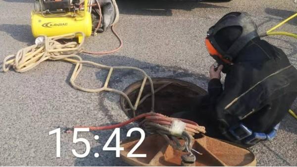 管道CCTV检测技术方案